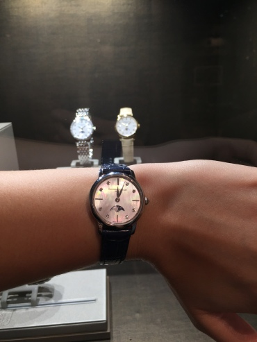 My Frederic Constant Moonphase